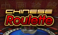 roulette-chinese