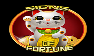 signs-of-fortune-spinomenal
